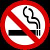 Sigara Denilen Meret